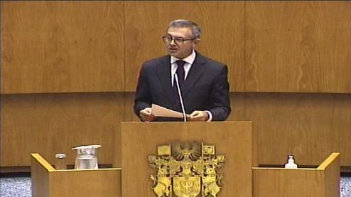 Primeira alteração ao Decreto Legislativo Regional n.º 42/2006/A, de 31 de outubro – Cria a Agência para a Modernização e Qualidade do Serviço ao Cidadão, designada por RIAC