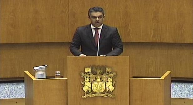 """Propostas de Decreto Legislativo Regional - """"Plano Anual Regional para 2020"""" e """"Orçamento da Região Autónoma dos Açores para 2020"""""""